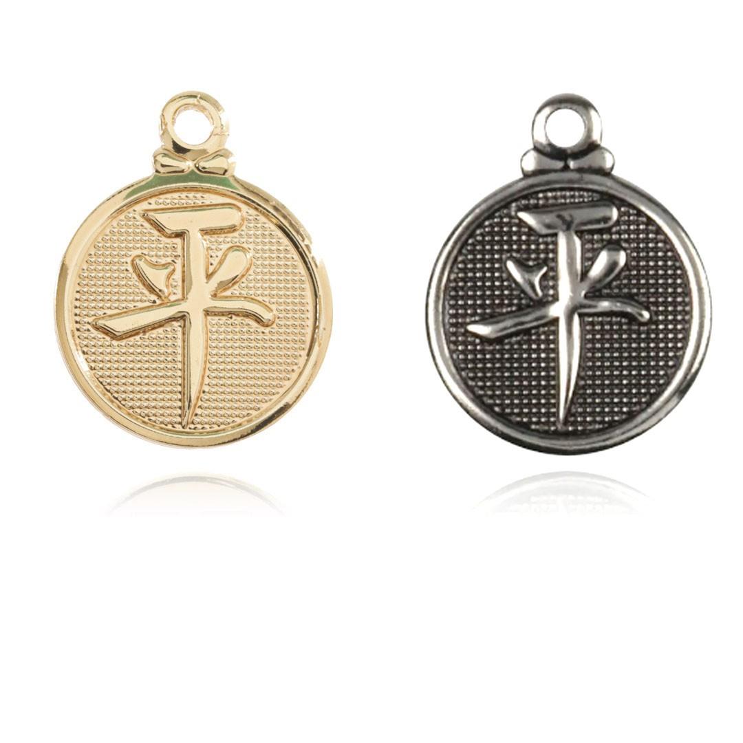 Medalha Da Paz 11mm Metal - 5 Peças - AM236  - ArtStones